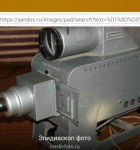 Эпидиаскоп СССР