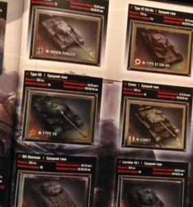 World of tanks наклейки