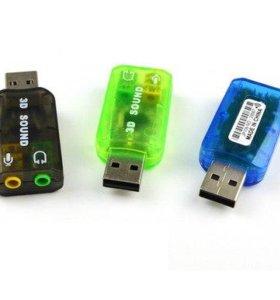 Звуковая карта USB для настольных пк и ноутбуков