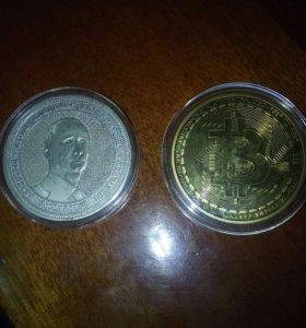 Медаль.монета