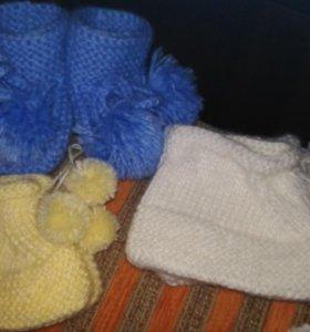 Носочки (пинетки) новые вязаные