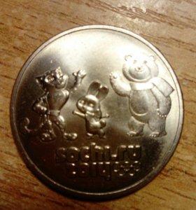 25 рублей 2012 СПМД ХХII Олимпийские игры в Сочи