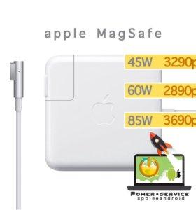 Зарядный блок Аpple MagSafe 1