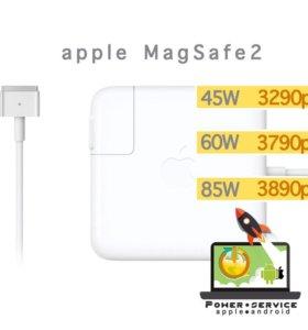 Зарядный блок Аpple MagSafe 2 оригинал