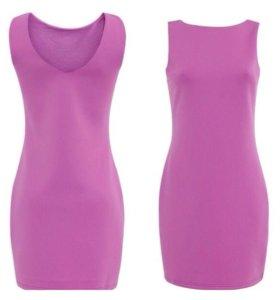 Новое лиловое платье