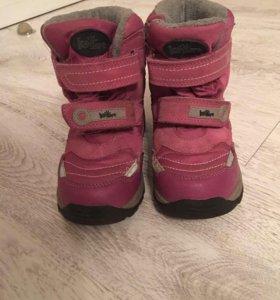 Зимние Ботинки Huppa