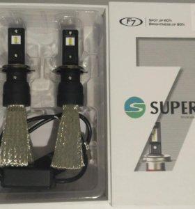 Новые светодиодные лампы H7
