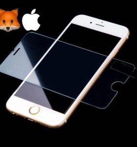 Стекла на iPhone