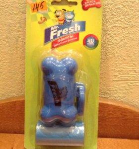 Пакеты гигиенические для фекалий от. Mr. Fresh