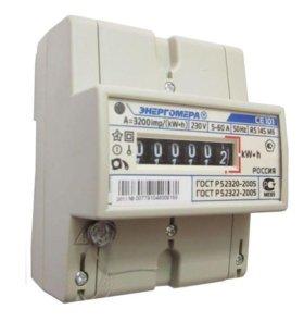 Замена-перенос электросчётчиков