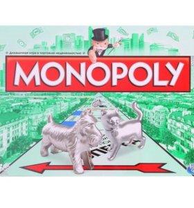 Игра Монополия ( новая)