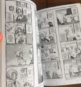 Манга книга комиксы