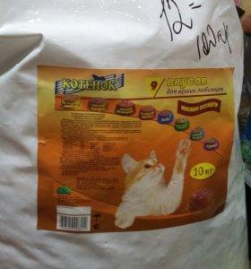 Продам корм котенок
