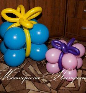 Подарки из воздушных шариков.