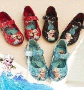 Туфли новые( бирюзовые)
