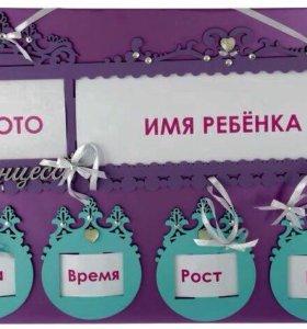Фоторамка Принцесса
