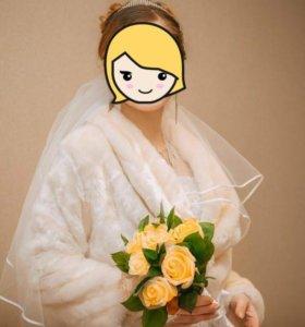 Свадебное платье, шубка.