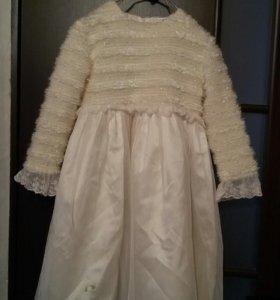 платье на прокат на праздник