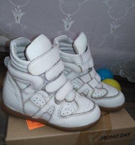 Ботинки 17см