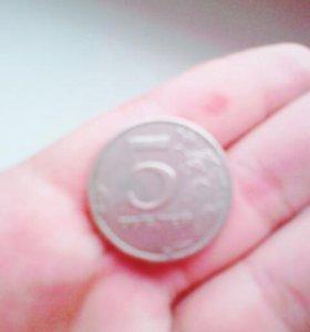 Коллекционная монета 1998 г.