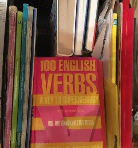 Дистанционное обучение английскому. Можно на дом.
