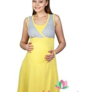Сарафан для беременных и кормящих новый