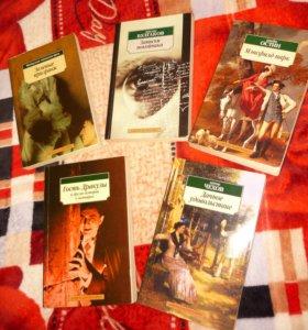 """Книги серии """"Азбука-классика"""""""