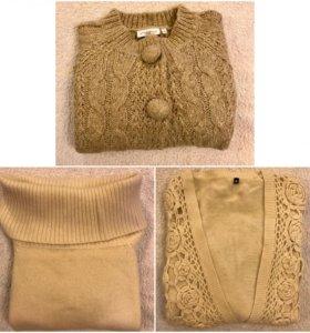 Бежевые свитера