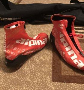 Ботинки лыжные ALPINA Elite classic pro новые