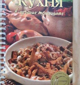 Русская кухня в лучших традициях