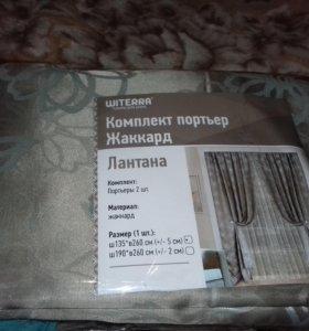 Продам готовые шторы(новые)