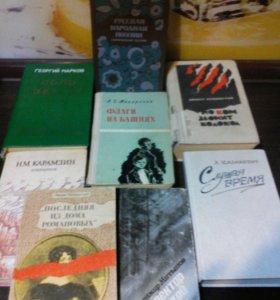 Книги для любителей русской литературы