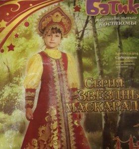 Новогодний костюм Сударушка