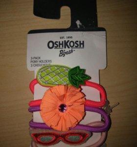 Новые резинки osh kosh