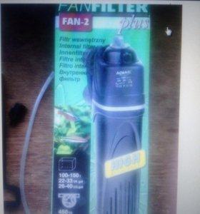 Фильтр Fan-2
