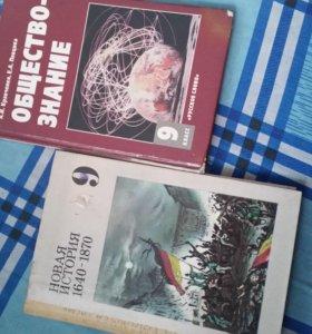2 книги за 9 класс