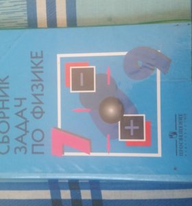 Сборник 7-9 класс