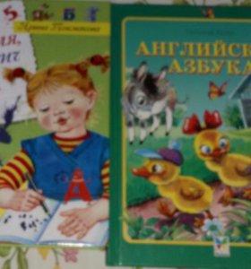 Обучающие книги для детей от 3 ех лет