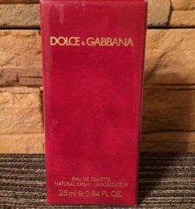 Оригинальный парфюм