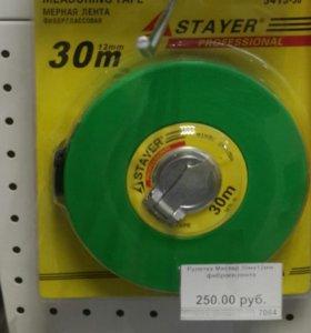 Рулетка фиберглассовая STAYER 30 м.