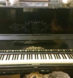 Фортепиано Лира