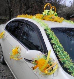 Украшение для свадьбного автомобиля.