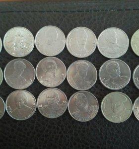 Современные юбилейные монеты