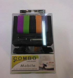 USB Hub+Картридер Combo Mobile 5ports\SD\Pro Duo\M