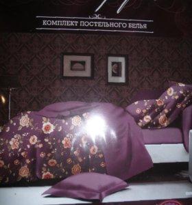 Комплект постельного белья. ЕВРО