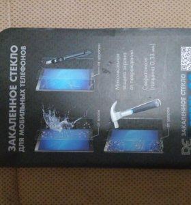 Защитное стекло на Asus Zenfon
