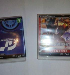 Диски на PlayStation3