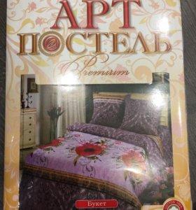 Постельное белье Арт постель