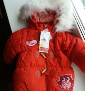 супер теплая зимняя куртка Baby club р.86 новая