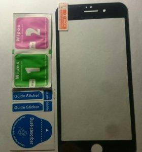 Защитное стекло для iPhone 6s+